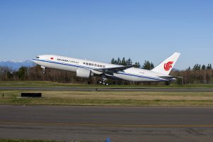 Logistics BusinessAir China Cargo Links up with Cold Chain Supplier