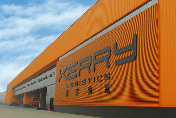 Logistics BusinessKerry Logistics to Support Debenhams' Middle East Growth