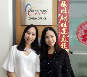 Logistics BusinessAdvanced Supply Chain Opens China Office