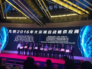Logistics BusinessLIPPERT Automation and Material Handling Technologies appointed strategic vendor of the Jomoo Group in China